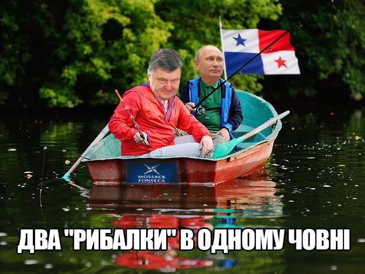 Нуланд не говорила о конкретных сроках проведения выборов на Донбассе - Гройсман - Цензор.НЕТ 4502