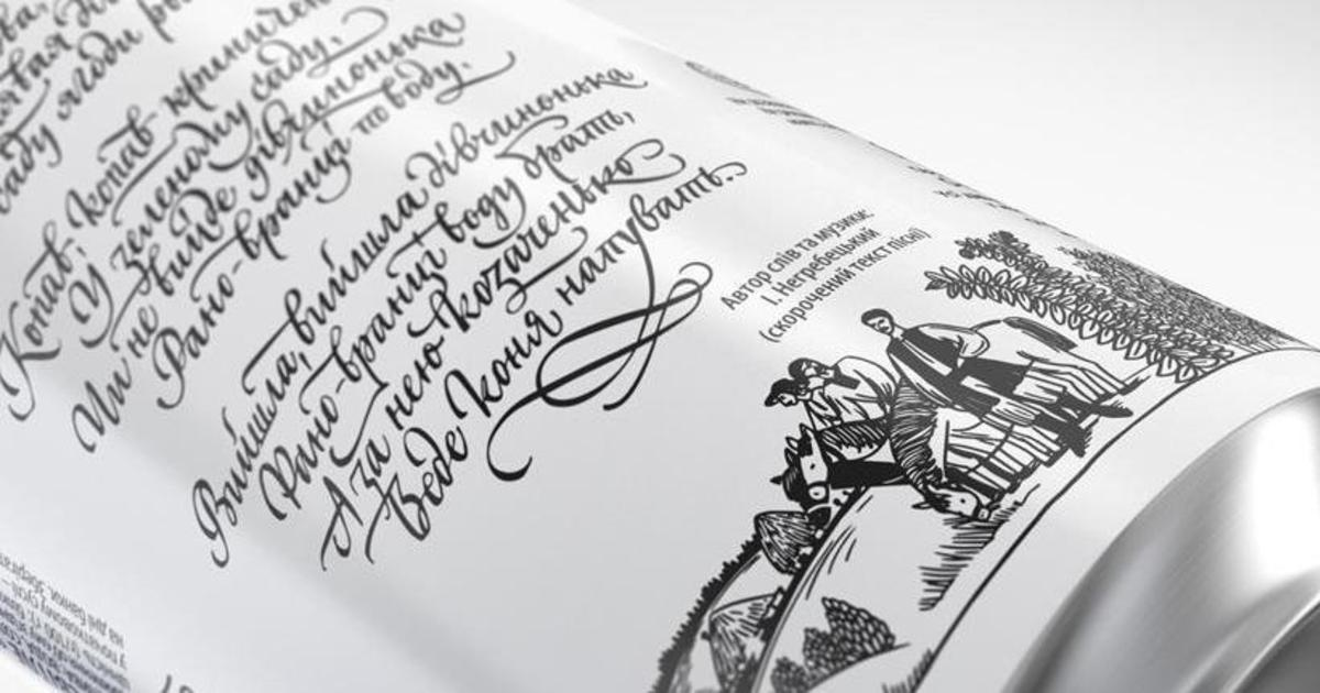 Дизайн банок «Чернігівське» от BBDO Ukraine отметили The Dieline.