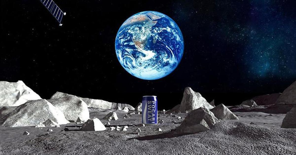 Японский спортивный напиток прорекламируют на Луне в 2016 году.