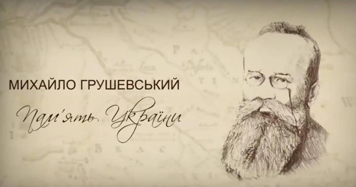 Патриотическое видео от Plus One напомнило о ценностях украинцев.