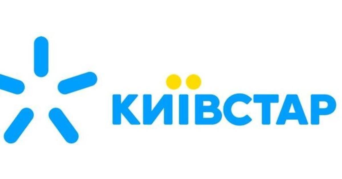 «Киевстар» определился с новым PR-лидером компании.