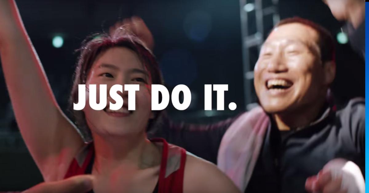 В новом видео кампании «Just Do It» в Корее Nike насмехается над атлетами.
