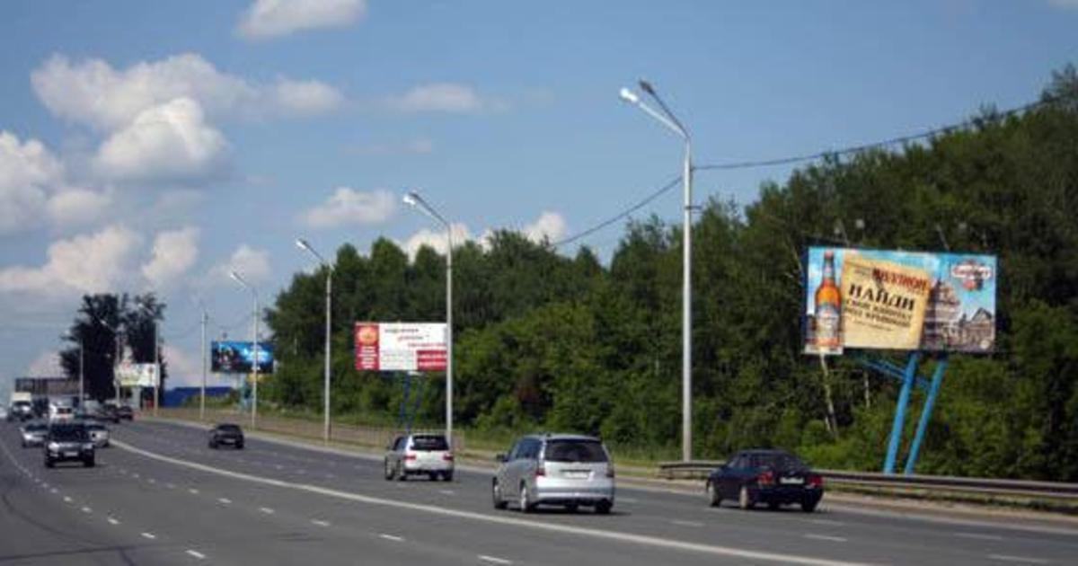 В Украине измерили рынок наружной рекламы за 1-е полугодие 2015.