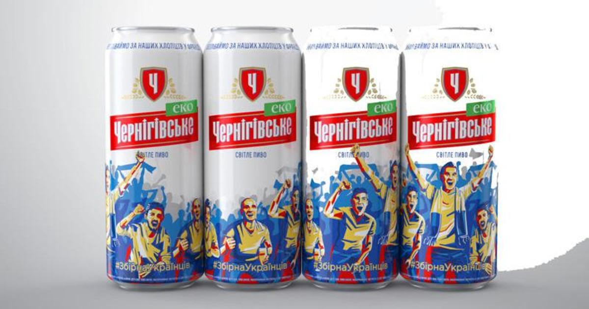 «Чернігівське» выпустили банку в поддержку украинской сборной по футболу.