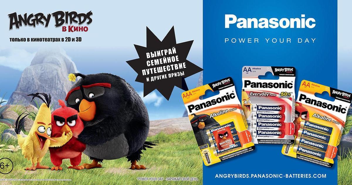 Panasonic предложил создать свой портрет в стиле Angry Birds.