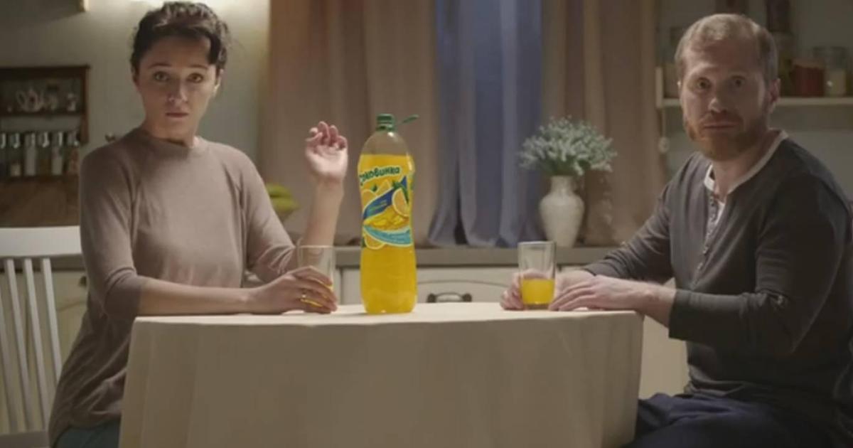 Они поймали смешинку: заразительный ролик от Ogilvy & Mather Ukraine.