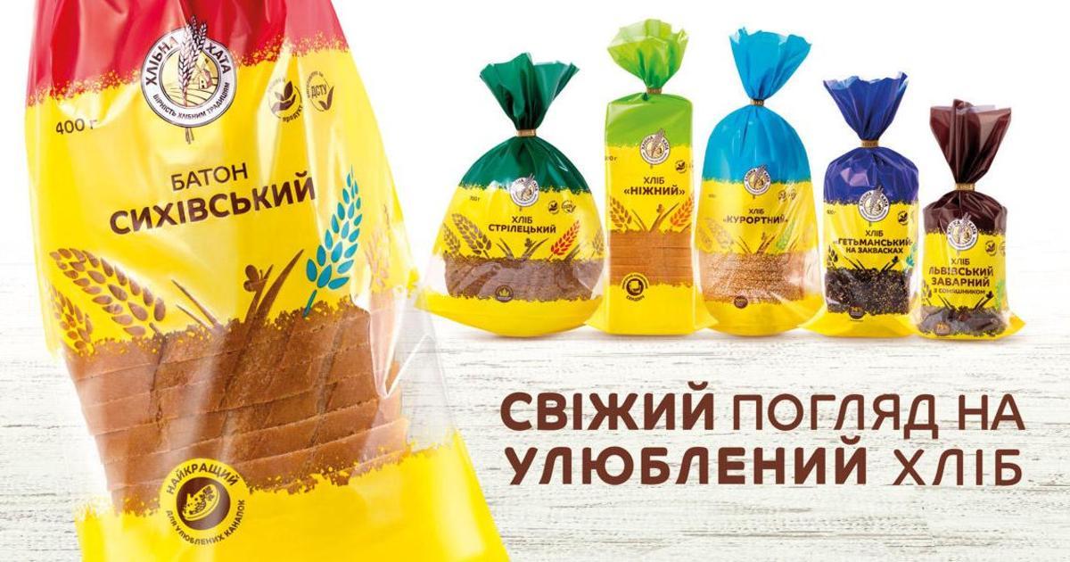 Хлебный бренд «Хлібна Хата» изменил логотип и дизайн упаковки.