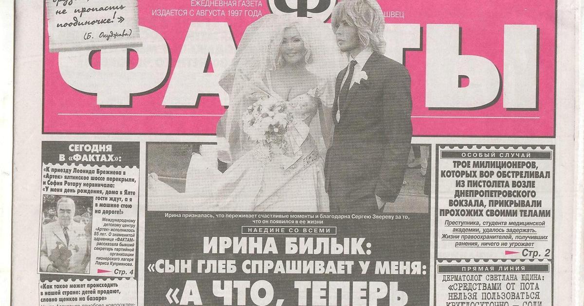 Газета «Факты» теперь принадлежит главреду Александру Швецу.