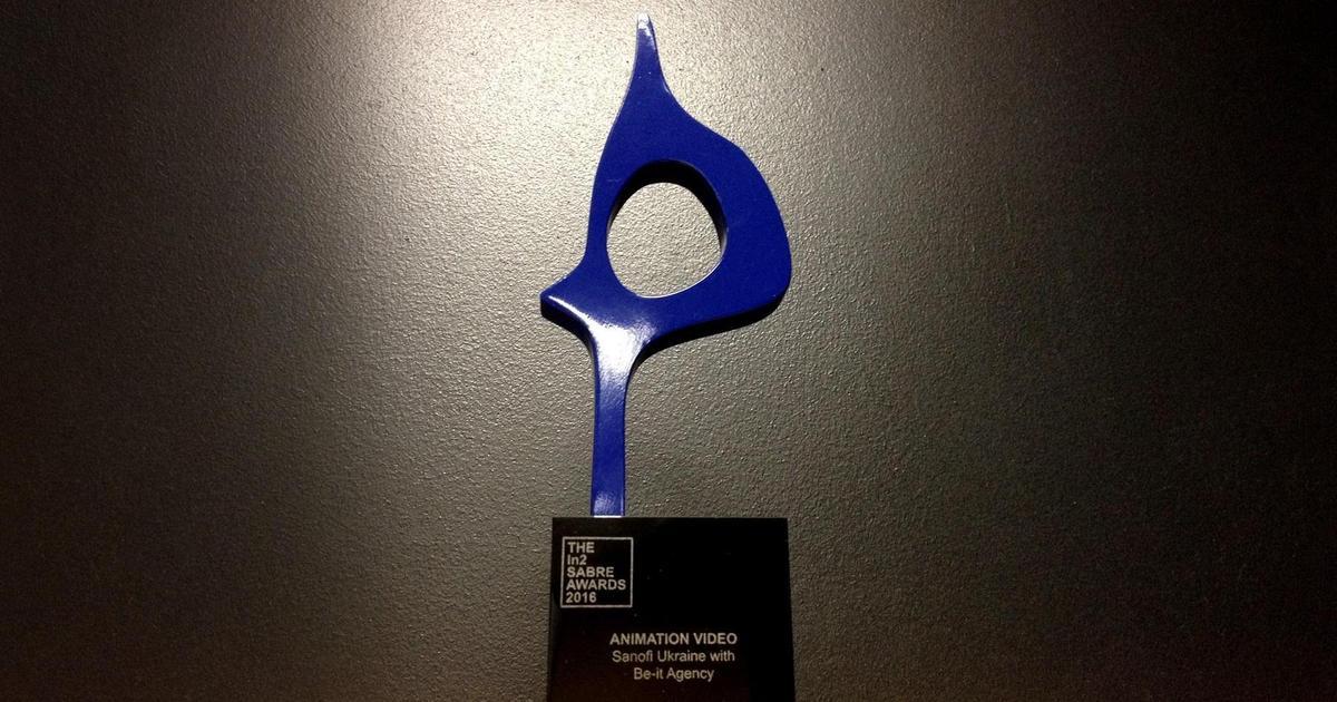 Фармкомпания Sanofi и Be—it получили награду в Берлине.