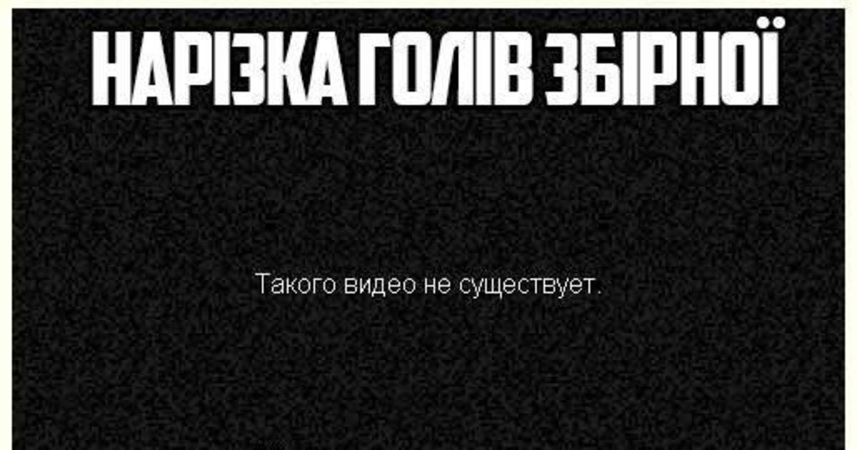 Пользователи отреагировали на вылет сборной Украины с Евро фотожабами.