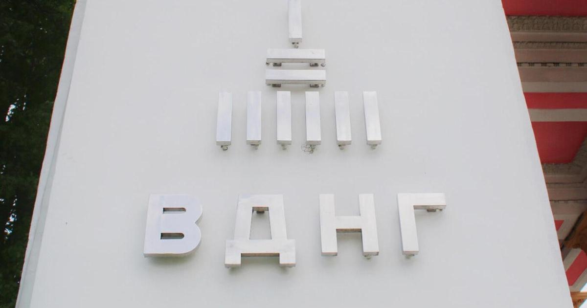 Экспоцентр Украины запустил новый бренд ВДНХ.