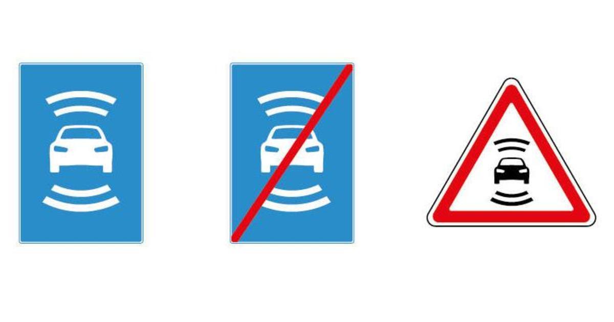 Студия Артемия Лебедева создала дорожные знаки для беспилотных автомобилей.