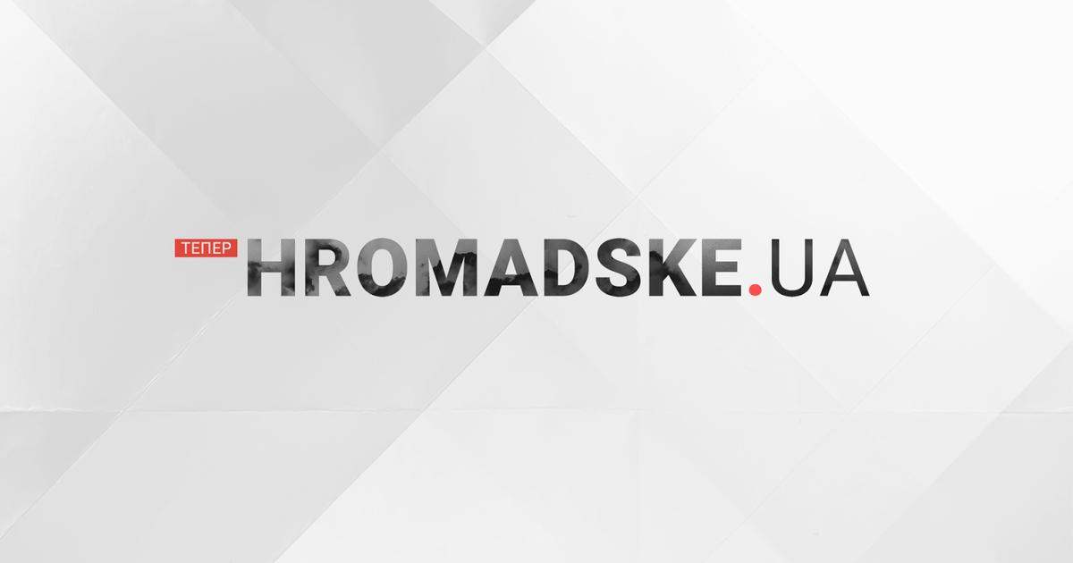 hromadske.ua объявило тендер на редизайн платформы.
