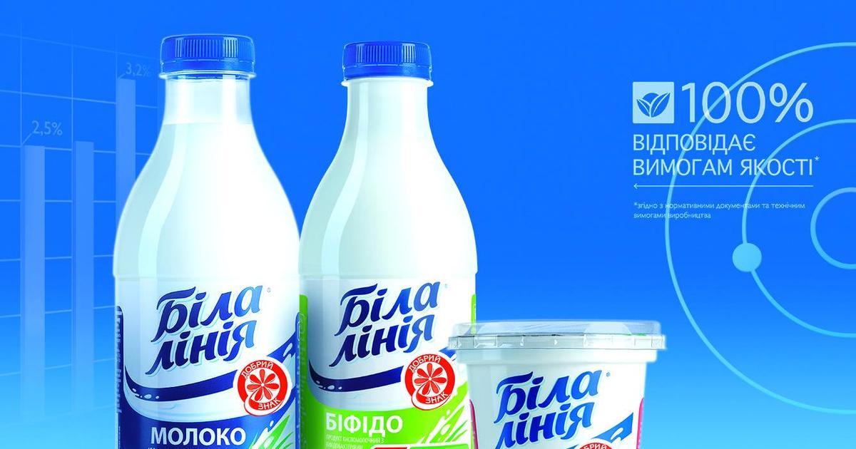 Молочная продукция «Белая линия» получила Добрый знак.
