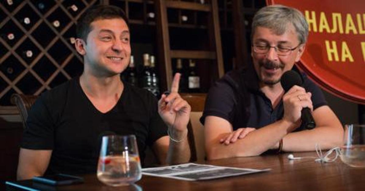 Благополучный квартал: Ткаченко и Зеленский запустили юмористический канал