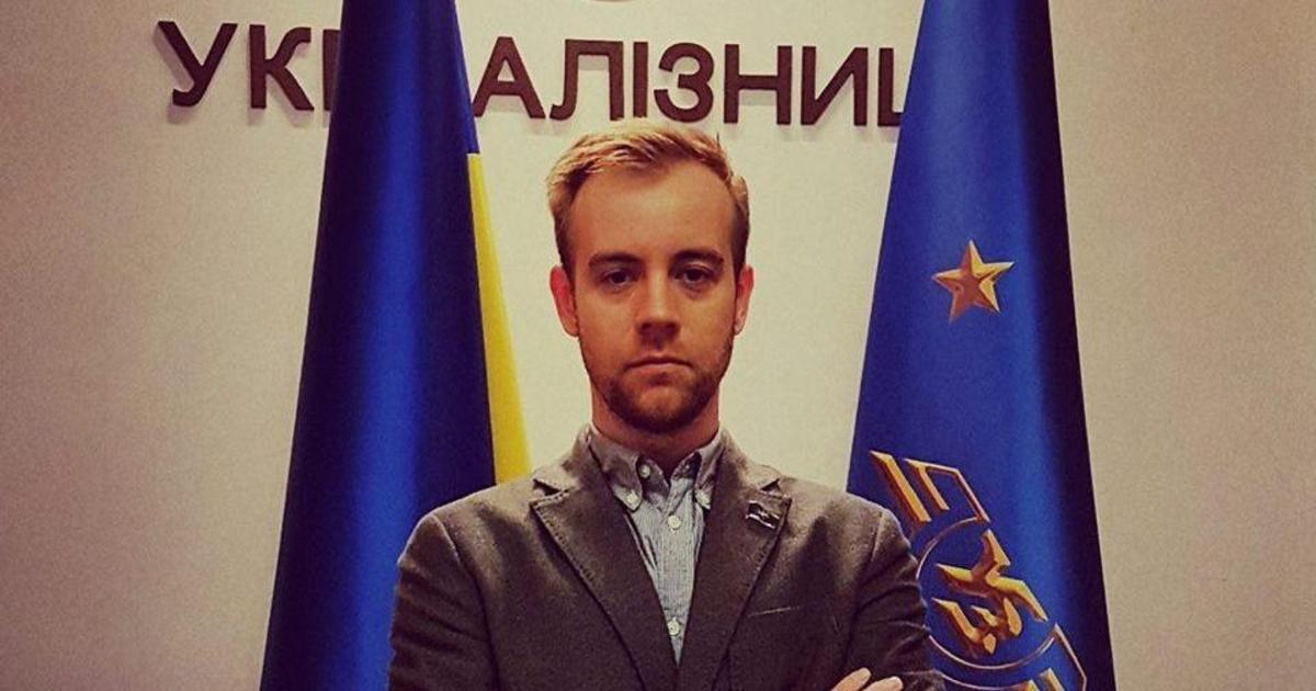 Даниил Ваховский попрощался с Укрзализныцей.