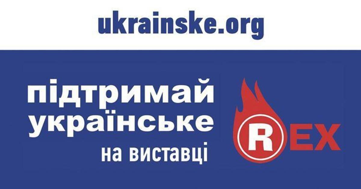 Организаторы «Підтримай українське» обучат производителей маркетингу.