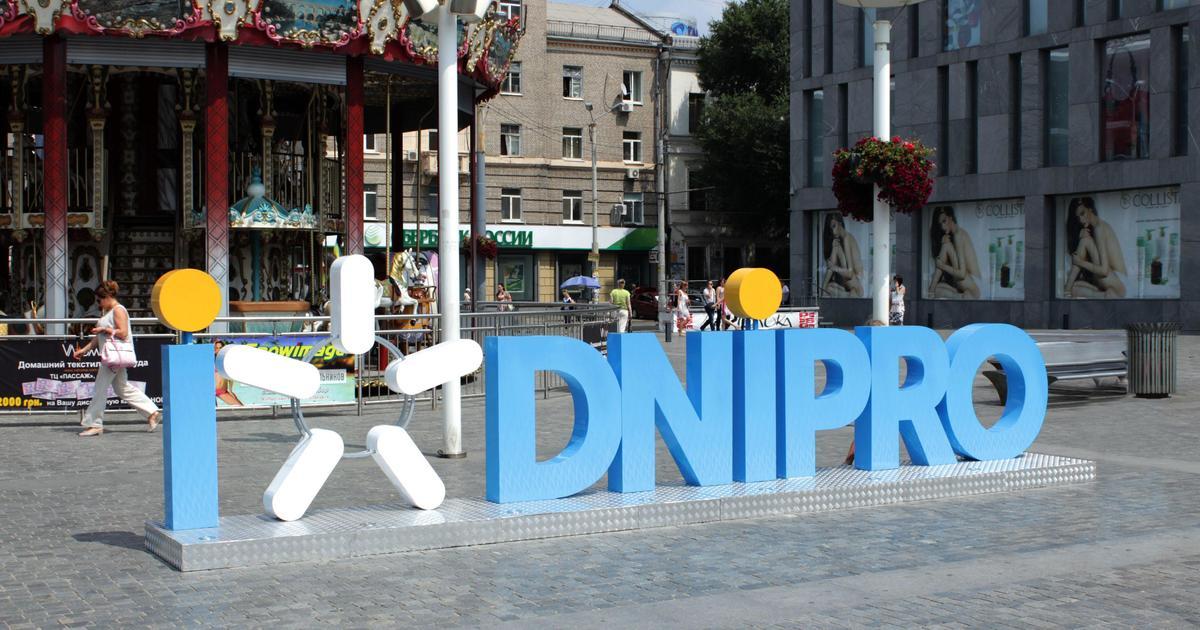 Киевстар помогает украинцам признаться в любви городам.