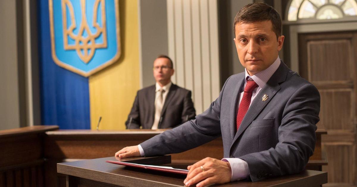 FOX Studios купит формат украинского сериала «Слуга народа».