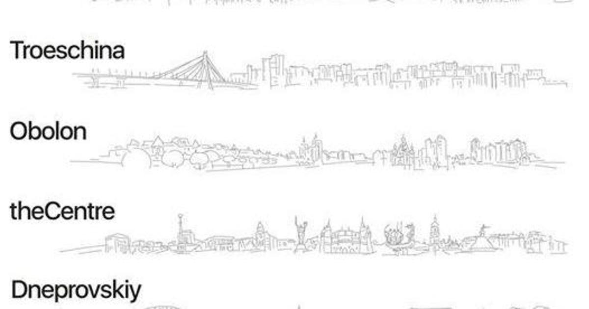 Район как город: запуск бета-версии сети сайтов о локальной инфраструктуре.
