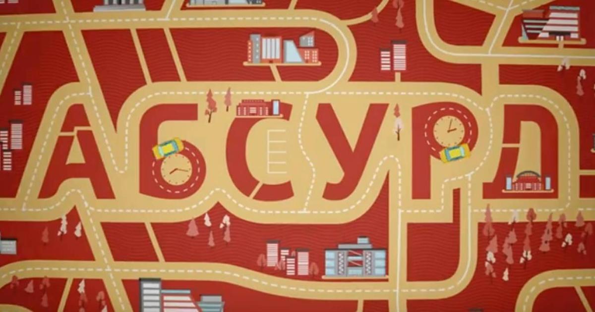 Такси без стереотипов: Ogilvy&Mather запустили кампанию для Red Taxi.