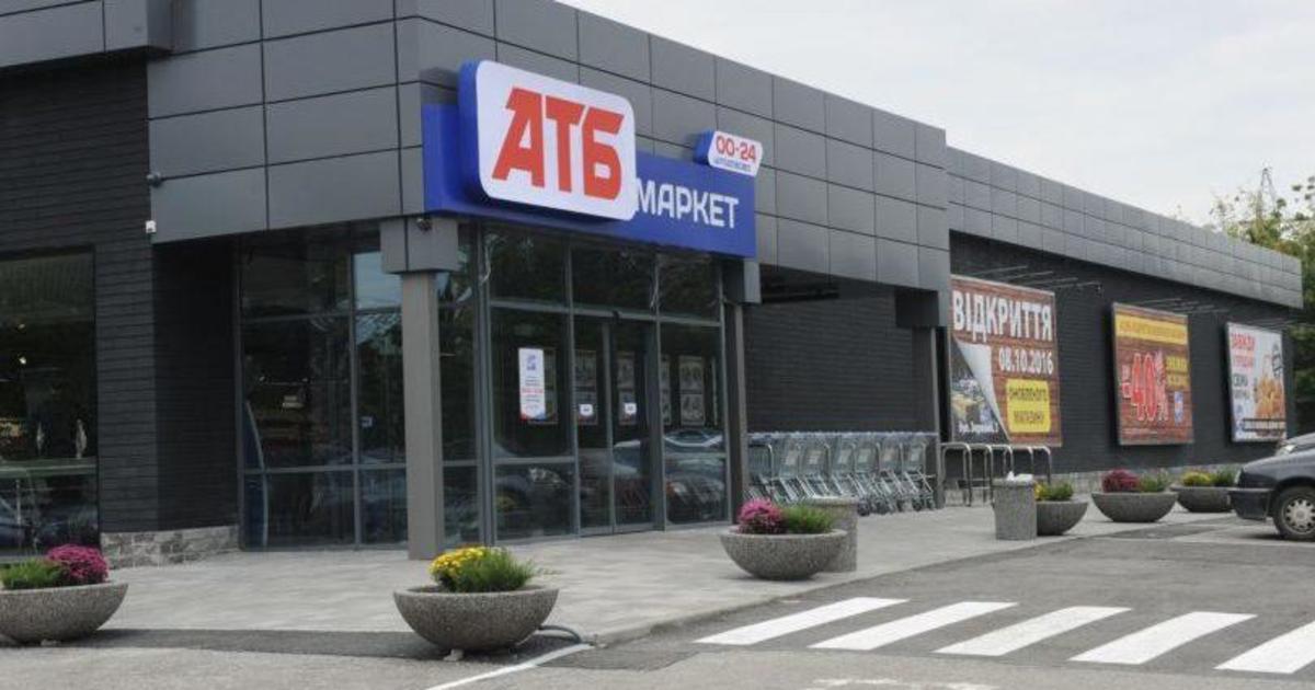 АТБ открыл первый супермаркет в новом стиле и обновленным лого.