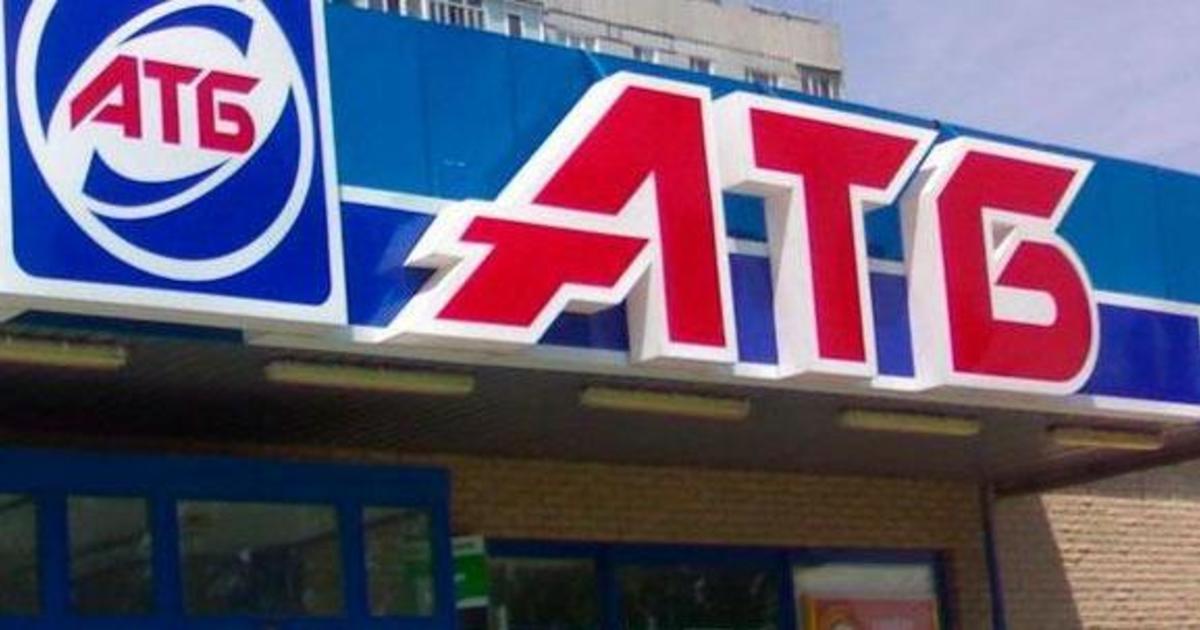 Репутационный пожар АТБ.