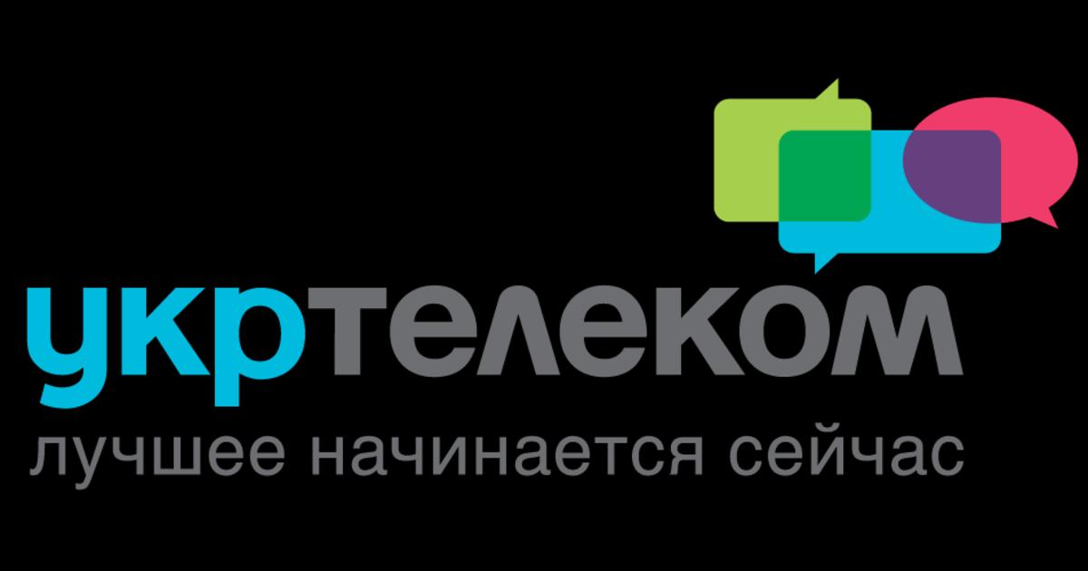 Укртелеком внедряет СRM-платформу bpm'online компании Terrasoft.