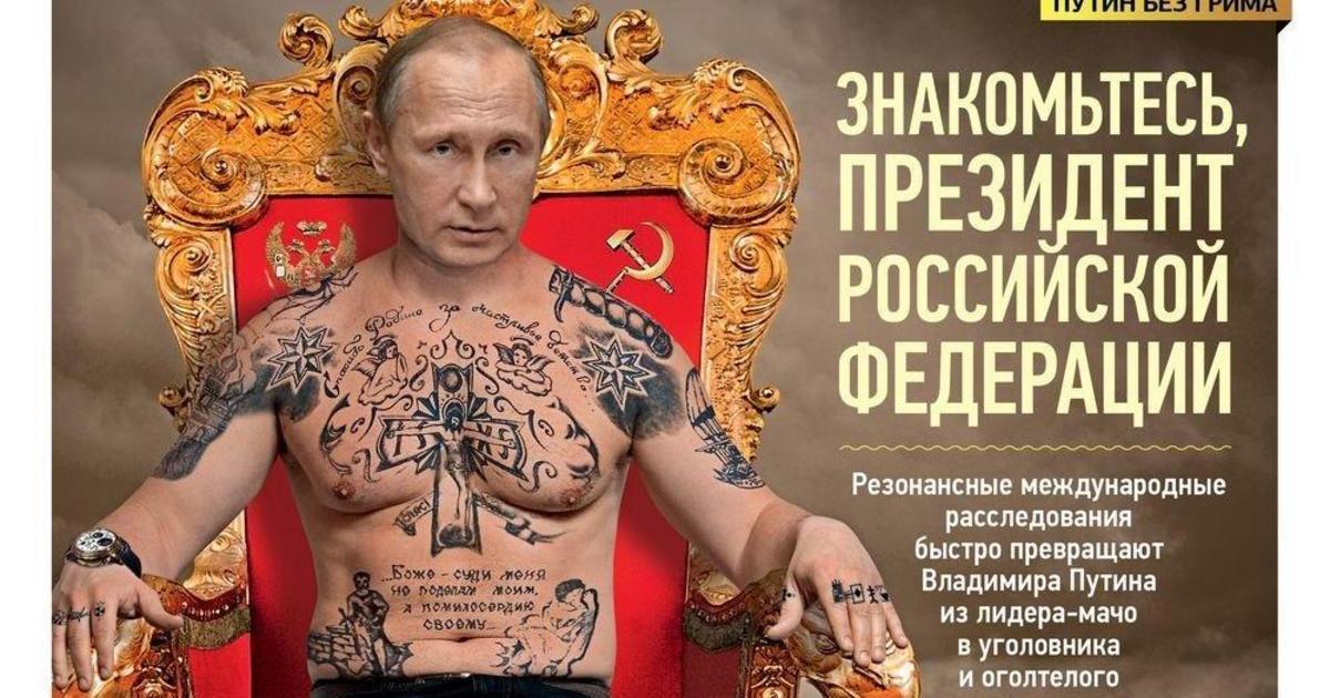 Путин на троне: «Новое время» получило приз на конкурсе в Европе.