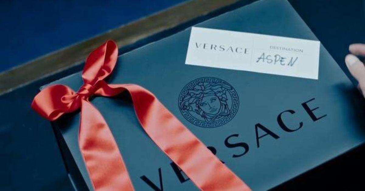 Секретная фабрика подарков от Versace.