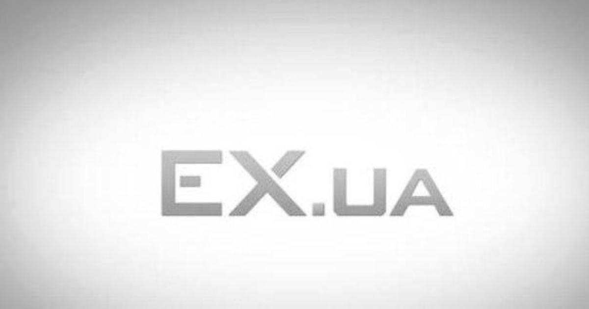 EX.UA продаст домен за миллион долларов.
