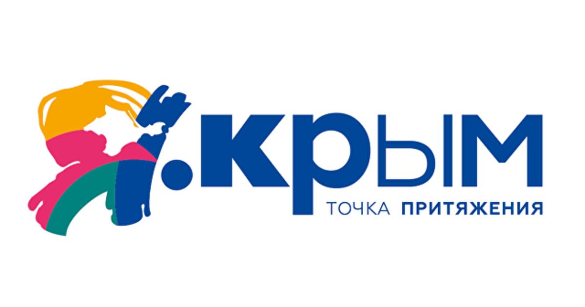 Для Крыма создали туристический логотип.