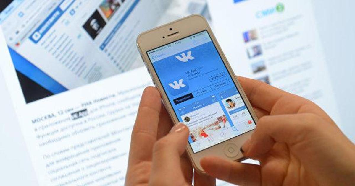 ВКонтакте запустил геолокационный таргетинг.