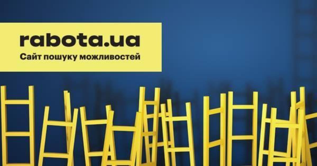 Реакция соцсетей на ребрендинг cайта rabota.ua.