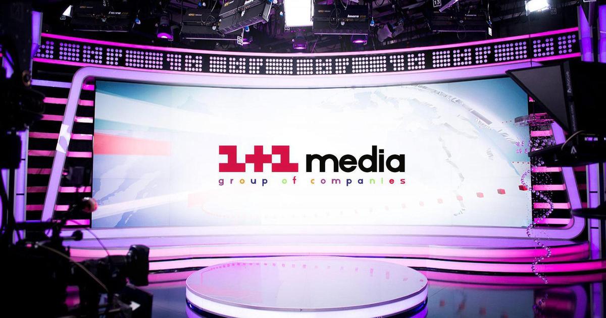 Канал 1+1 получил лицензию на вещание.