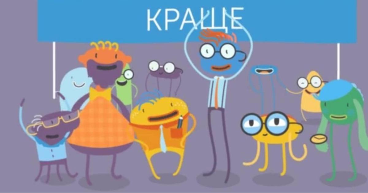 GRAPE Ukraine создали гимн и интерактив о новых ценностях Киевстар.