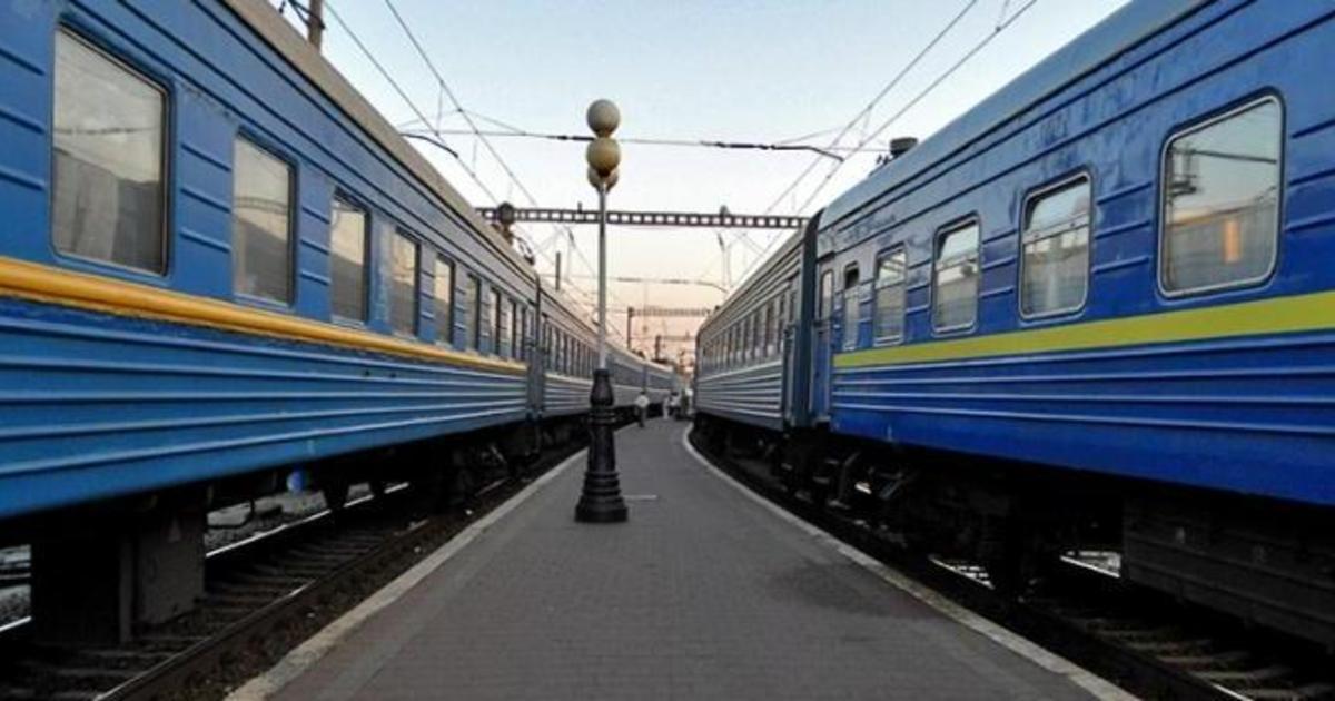 Укрзализныця выпустила приложение для покупки билетов.