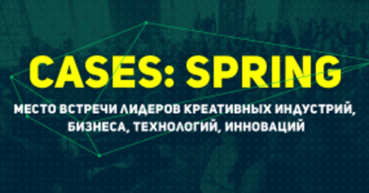 В Киеве пройдет конференция о кейсах креативного бизнеса.
