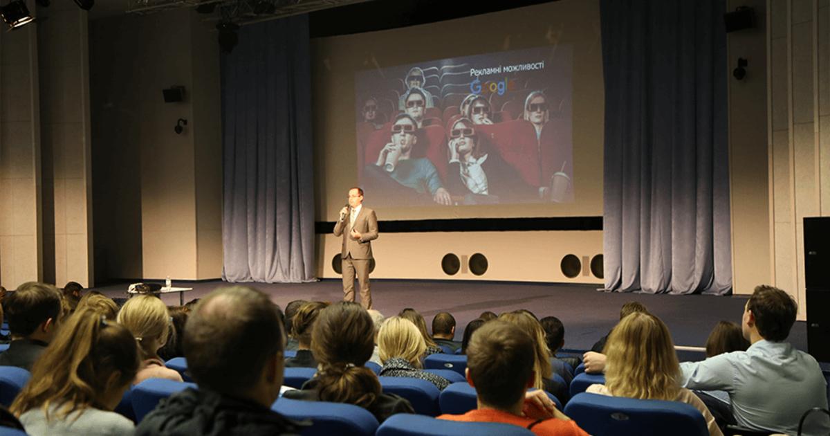 Как увеличить продажи в интернете: бесплатный семинар в Киеве.