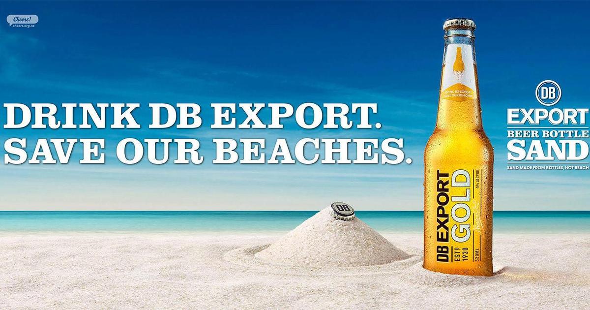 Производитель пива будет спасать пляжи, превращая бутылки в песок.