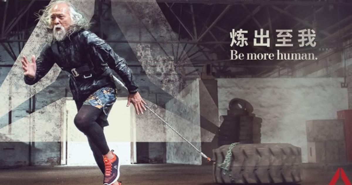 81-летний дедушка снялся в рекламной кампании Reebok.