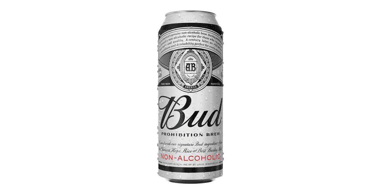 На украинский рынок вышло пиво BUD.