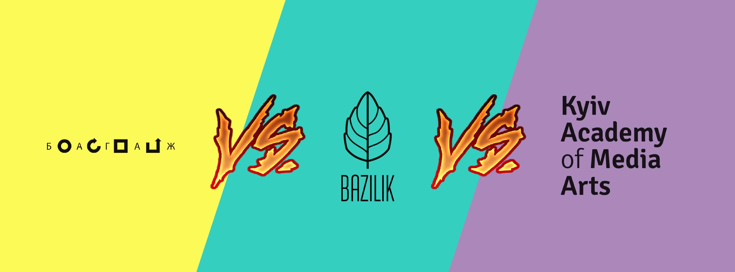 Школы злословия: КАМА vs «Багаж» vs «Базилик»