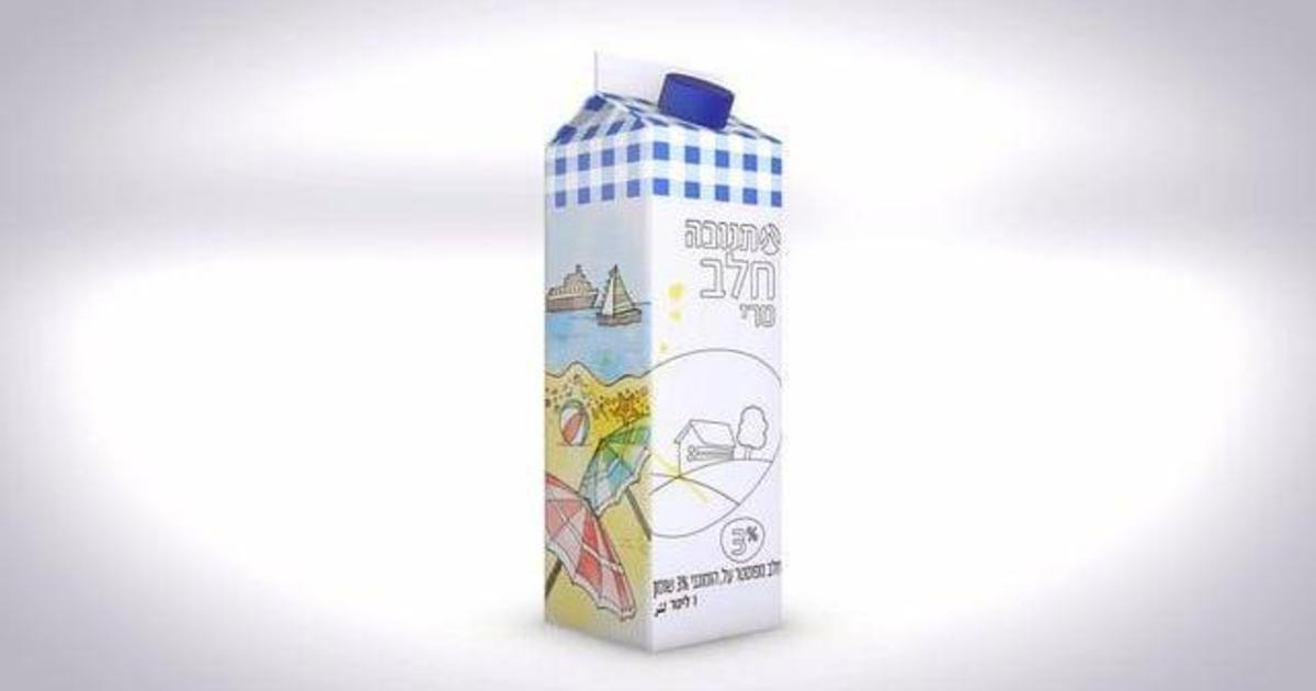 Израильские креативщики превратили упаковку для молока в раскраску.