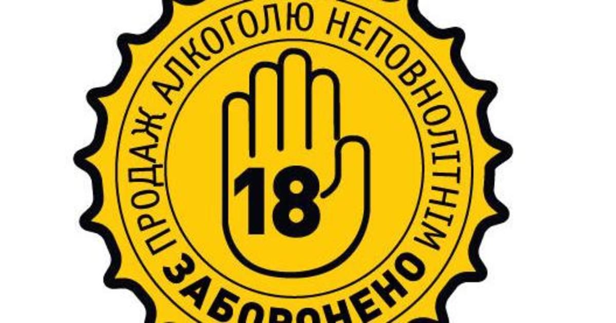 Украинские пивовары объединились ради ответственного потребления пива.