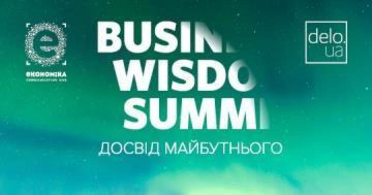 Хитендра Вадхва выступит на Business Wisdom Summit.