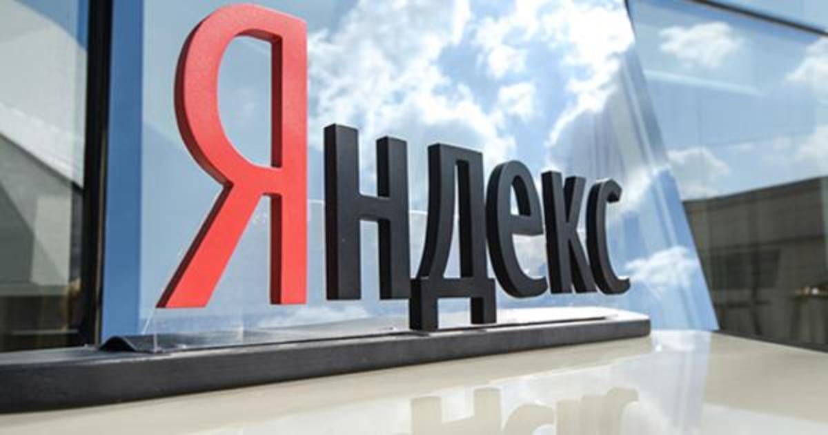 Яндекс прокомментировал обыски в украинских офисах.