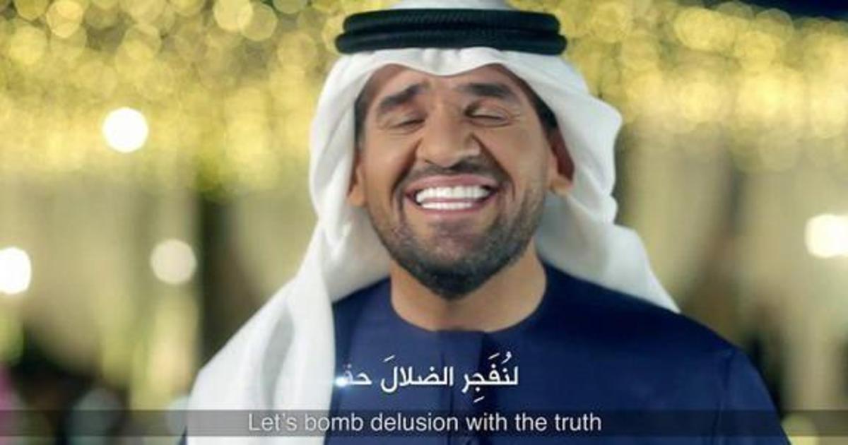 Вирусный ролик в честь месяца Рамадана вызвал смешанные чувства в сетях.