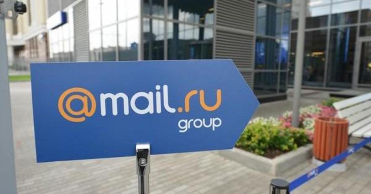 Mail.Ru закрывает офисы в Украине.