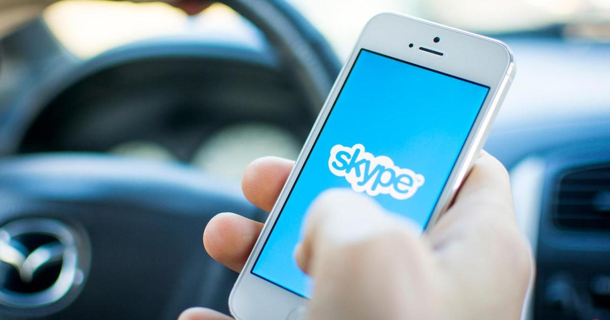 Skype представил новое лого без пузырьков.
